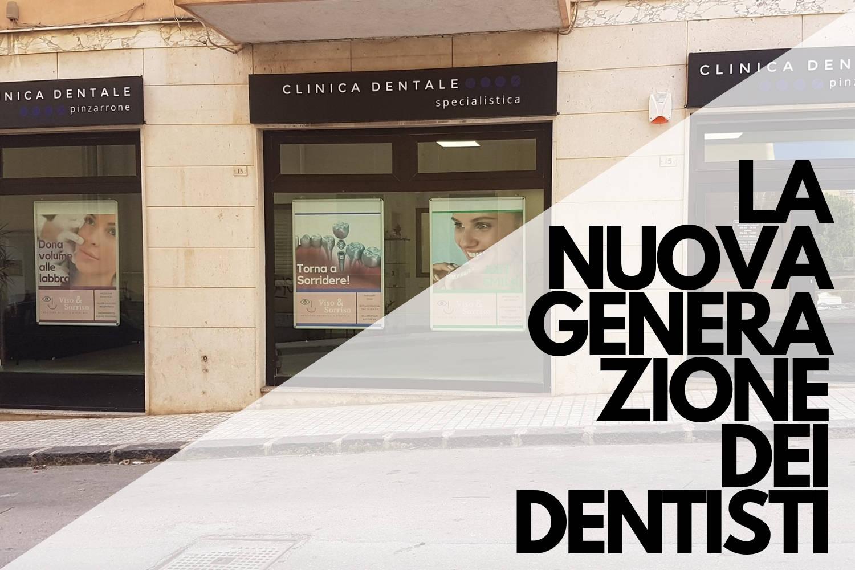 Studio Dentistico Pinzarrone - Banner Ingresso Clinica